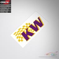 kw sticker decal KW避震器絞牙避震彈弓彈簧減震器車貼紙車貼花超讚