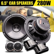 LB-BS60D 6.5 inch Car Subwoofer Vehicle Door Auto Tweeter Music Stereo Treble Sound Amplifier Horn Frequency Audio Hifi Speakers