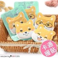 卡通超Q柴犬貓咪暖暖包保暖發熱貼 10片/包