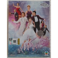 Hong Kong TVB Drama: Married but Available 我瞞結婚了 [2017] DVD