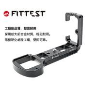 【eYe攝影】Fittest FLS-6500SONY a6500 L型快拆板 Arca A6500 豎拍板 握把支架