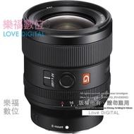 樂福數位 Sony 24mm f1.4 GM 公司貨預購