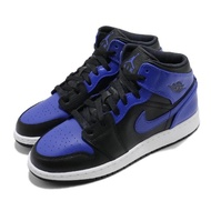 【NIKE 耐吉】籃球鞋 Air Jordan 1 Mid 女鞋 經典款 喬丹一代 皮革 簡約 穿搭 黑 藍(554725-077)