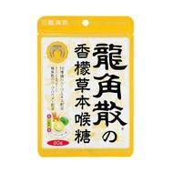 龍角散香檬草本喉糖(80g)【康是美】