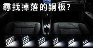 TG-鈦光 LED 5050 SMD 24 pcs 爆亮型室內燈 車門燈 室內燈 行李箱燈 OUTLANDER WISH