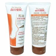 ◆優選購◆森田藥粧 Dr.Morita 馬油腳跟防裂霜 100ml