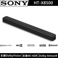 SONY 2.1聲道 單件式環繞音響聲霸SoundBar HT-X8500