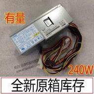 聯想tfx PS-5241-02 HK340-71FP  PC9053 PC9059小機箱臺式機電源