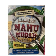 Easy Nahu Book 1 Issue 2 (learning Arabic Language)