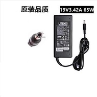 Lenovo  Haier notebook power adapter 19V3.42A laptop charging line 65W