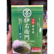 日本製 京都 福壽園 伊右衛門 抹茶入煎茶 20包入