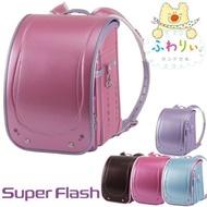 支持供型號女人的孩子使用小學生用的雙肩背的書包fuwarii 2020年的超級市場閃光A4平地文件的協和kyowa SuperFlash Telshop Japan