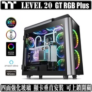 曜越 thermaltake Level 20 GT RGB Plus 高直立式 強化玻璃 機殼