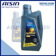 Aisin 5W40 FULLY SYNTHETIC Engine Oil/Motor Oil (GAS / DSL) 1LITER