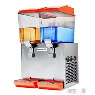 安雪果汁機商用雙缸冷熱型飲料機商用全自動售賣機奶茶咖啡攪拌機QM『櫻花小屋』