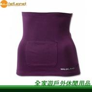 【全家遊戶外】㊣ Wildland 荒野 台灣 中性遠紅外線保暖肚圍 0A12031-79 紫/ 貼身曲線 束腹肚圍