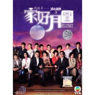 Tvb Drama Dvd Moonlight Resonance Moonlight