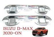 เบ้ารองมือเปิดประตู Dmax 2020 4 ประตู เบ้ามือ จับ เปิด ถ้วย รอง มือ จับ ประตู สีชุบ ชุบโครม โครเมี่ยม อีซูซุ ดีแม็ค ออลนิว Isuzu D max D-max 4 Doors Double Cab ราคาส่ง ราคาถูก ราคาโรงงาน