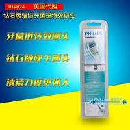 飛利浦刷頭HX6220/HX6210/HX6950/HX6920/HX9350/HX9382適用