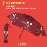 7-11 米奇 福袋 雨傘