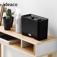 【日本ideaco】抗菌ABS口罩收納抽取盒黑