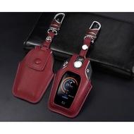 <部分現貨>小天地 BMW 觸控鑰匙皮套 液晶螢幕鑰匙皮套 BMW鑰匙套 鑰匙皮套 G30 G31 G11 G12