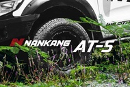 【buytires】NANKANG AT-5輪胎 265/60R18