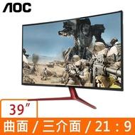 中和門市 歡迎自取 AOC G3908VWXA 38.5吋(寬) 曲面液晶顯示器