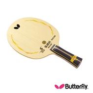 【Butterfly】SUPER ZLC負手板 張繼科SUPER ZLC-FL