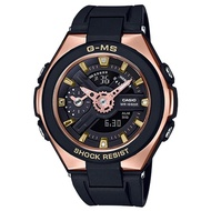 【CASIO 卡西歐】BABY G 雙顯女錶 防水100米 世界時間(MSG-400G-1A1)
