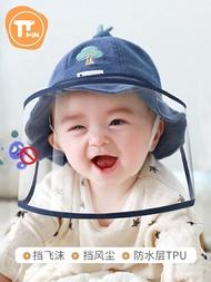 嬰兒防護帽防飛沫寶寶帽子防疫出門面罩嬰幼兒隔離帽兒童防護臉罩