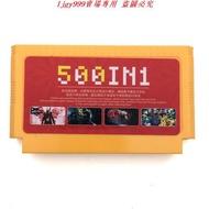 ★現貨★任天堂卡帶 經典紅白機卡帶 500合一不重複 遊戲卡帶 忍者神龜系列 魂鬥羅系列 超級瑪麗系列