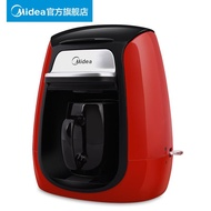 Midea MA-KF-D-typical201 coffee machine home Mini Mini coffee single cup dripping