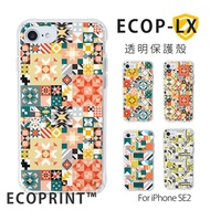 ECOP-LX 手機殼 iPhone SE (全新·第二代)手機保護殼民俗幾何