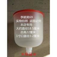 【珍品】包郵家用土暖氣采暖爐 鍋爐專用加水斗補水箱加水器 漏斗1寸 帶