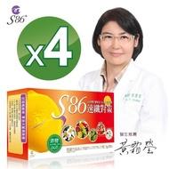 【s86】日本專利雙茶花速纖酵素4盒入(黃王霜瑩醫生推薦-檸檬型適用)