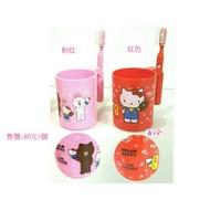 鑫本舖kitty+Line熊大牙刷杯組 牙刷漱口杯組 牙刷附防塵套