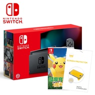 【NS組合】任天堂 New Switch 新版灰黑主機+精靈寶可夢 皮卡丘+保護貼