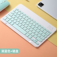 平板電腦鍵盤 新款iPad藍芽安卓蘋果通用手機便攜無線藍芽可愛小外接充電華為m6無線蘋果pro筆記本電腦Mac滑鼠『CM36979』