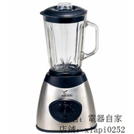 MURENKING/牧人王 BL-181B 家用不銹鋼電動料理機攪拌機果汁機~電壓220V