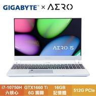GIGABYTE AERO 15S SB-7TW1130SH 冰晶銀 技嘉創作者系列筆電/i7-10750H/GTX1660 Ti 6GB/16GB/512G PCIe/15.6吋 144Hz FHD/W10/RGB單點背光鍵盤/台灣製造