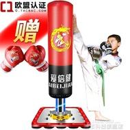 拳擊袋 兒童拳擊沙袋不倒翁立式套裝小孩子少年男孩散打健身器材家用沙包  DF 科技旗艦店