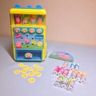 【渣渣】香港小豬佩奇佩佩豬電動販賣機汽水機自動飲料售賣機過家家玩具