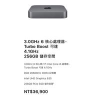 全新未拆 Mac Mini 3.0G/8G/256G SSD Core i5 八代處理器