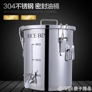 夯貨折扣! 油桶304不銹鋼加厚密封儲存食用花生油龍頭運輸用油罐缸家用廚房