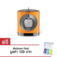 (ฟรี ชุดเครื่องดื่ม 6 แคปซูล) Krups Nescafe Dolce Gusto (NDG) เครื่องทำกาแฟแคปซูล รุ่น KP110F66 -Orange แถมฟรี แคปซูล Welcome Pack