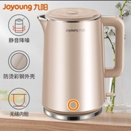 Joyoung New Electric Stainless Steel kettle