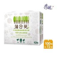 【蒲公英】環保抽取式衛生紙-100抽*12包*6串