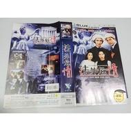 [二手VCD]關禮傑,范文芳,主演_新加坡電視劇[法外危情又名生命火花]無盒裝VCD共20片光碟
