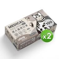 【善存】醫用口罩 未滅菌.雙鋼印-成人平面 隔壁的貓(25入/盒X2)